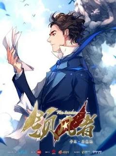 تقرير أونا القائد Ling Feng Zhe