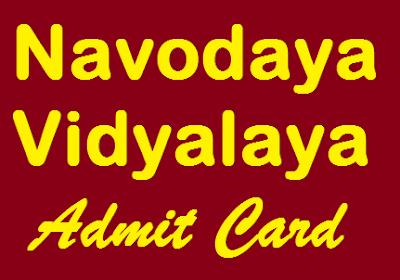 Navodaya Vidyalaya Admit Card 2020 Odisha