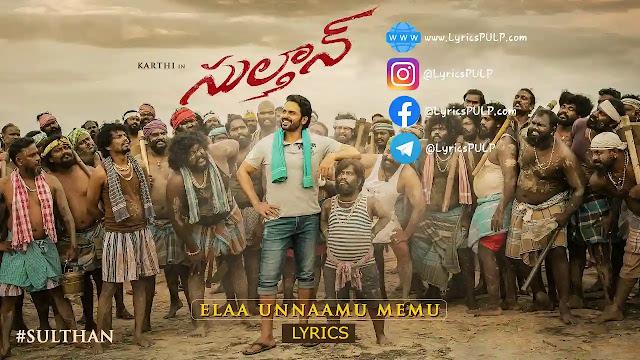 Elaa Unnaamu Memu Song Lyrics – SULTHAN Telugu Movie Song