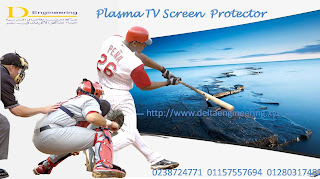 TV  Screen Protective  In Egypt