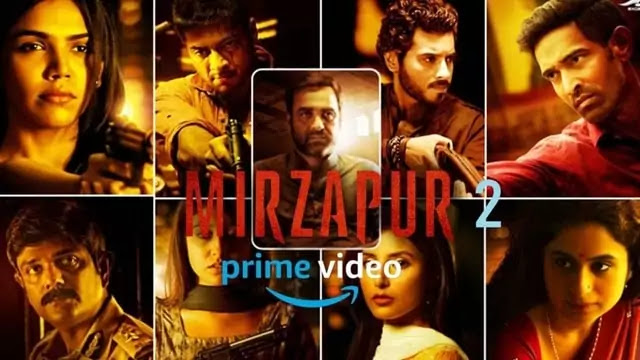 Mirzapur Season 2 Web Series movie Trailer, Cast, Release Date – Amazon Prime