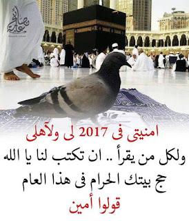Melaksanakan Haji Qiran