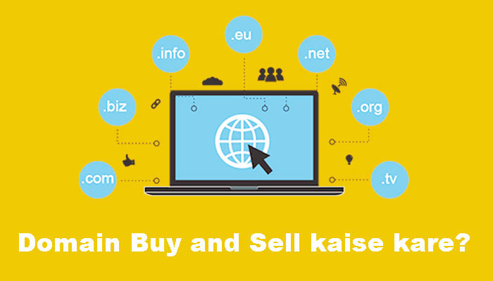 Domain Buy Sell Kaise Kare