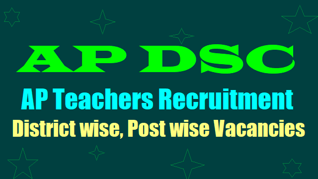 AP DSC 2018 District Wise, Category Posts Wise Vacanceis for APPSC TRT 2018: AP DSC 2018, AP Teachers Recruitment Test 2018, AP TRT 2018, APPSC TRT 2018, APPSC Teachers Recruitment Test 2018, AP TRT Recruitment, APPSC SGT, SA, PET, LP, SA P.Ed Teachers Recruitment Test/AP TRT 2018,