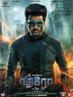 Hero First Look Poster 1