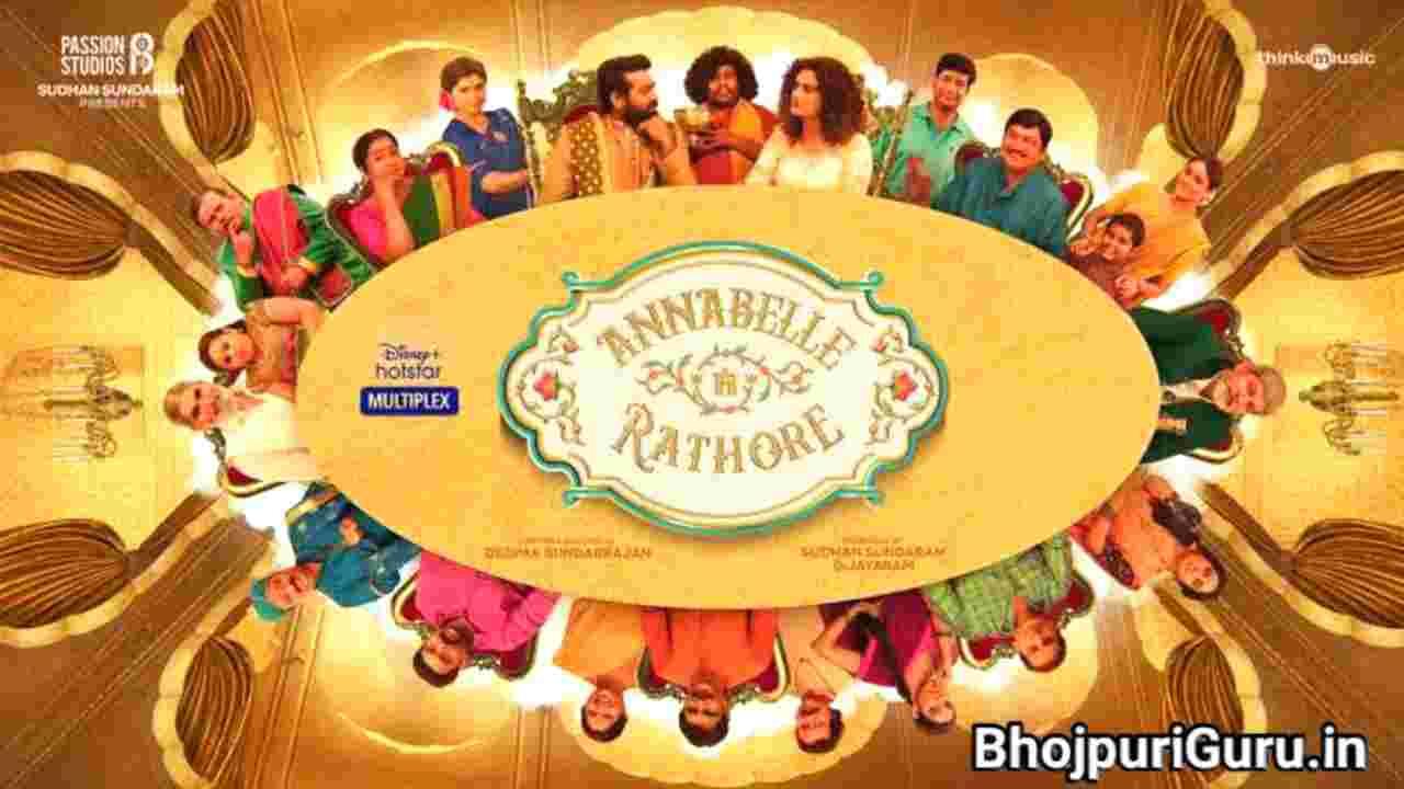 Annabelle Rathore movie download