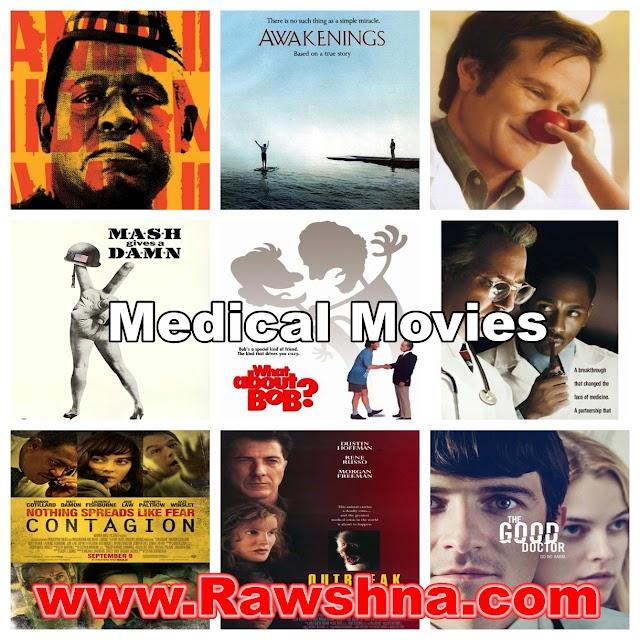 افضل افلام طبية على الإطلاق