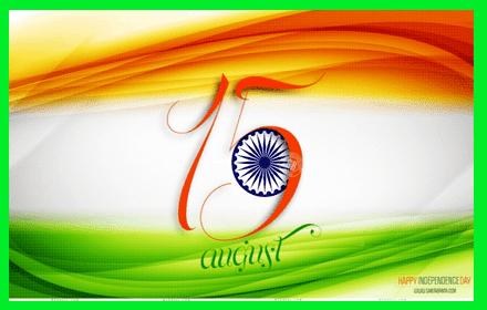 independence day kab manaya hai