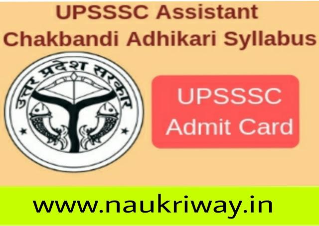 UPSSSC Chakbandi Adhikari admit card,online form