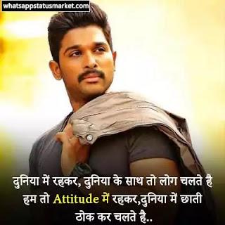 Desi Attitude Shayari image