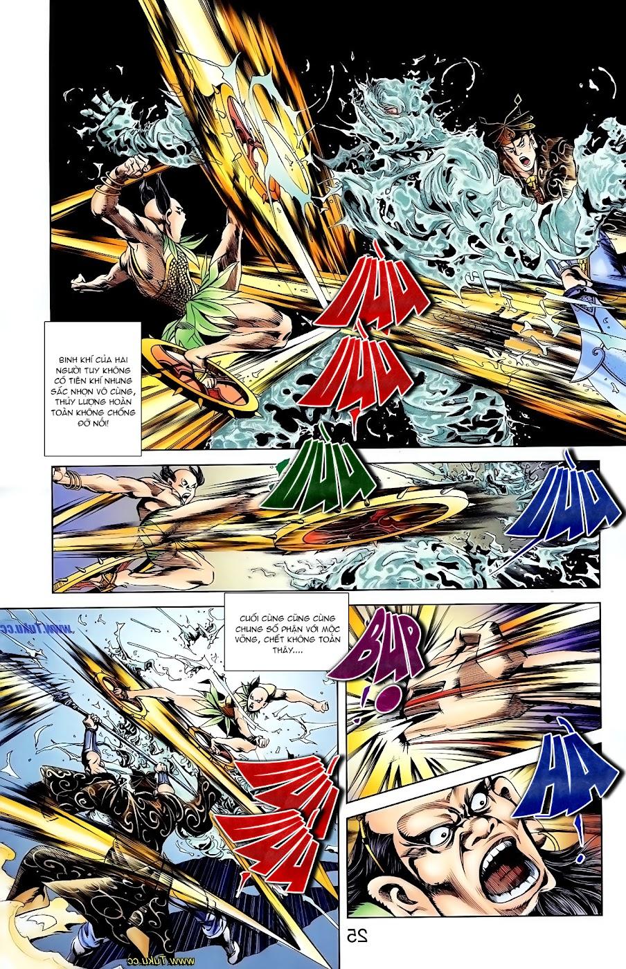 Cơ Phát Khai Chu Bản chapter 107 trang 6