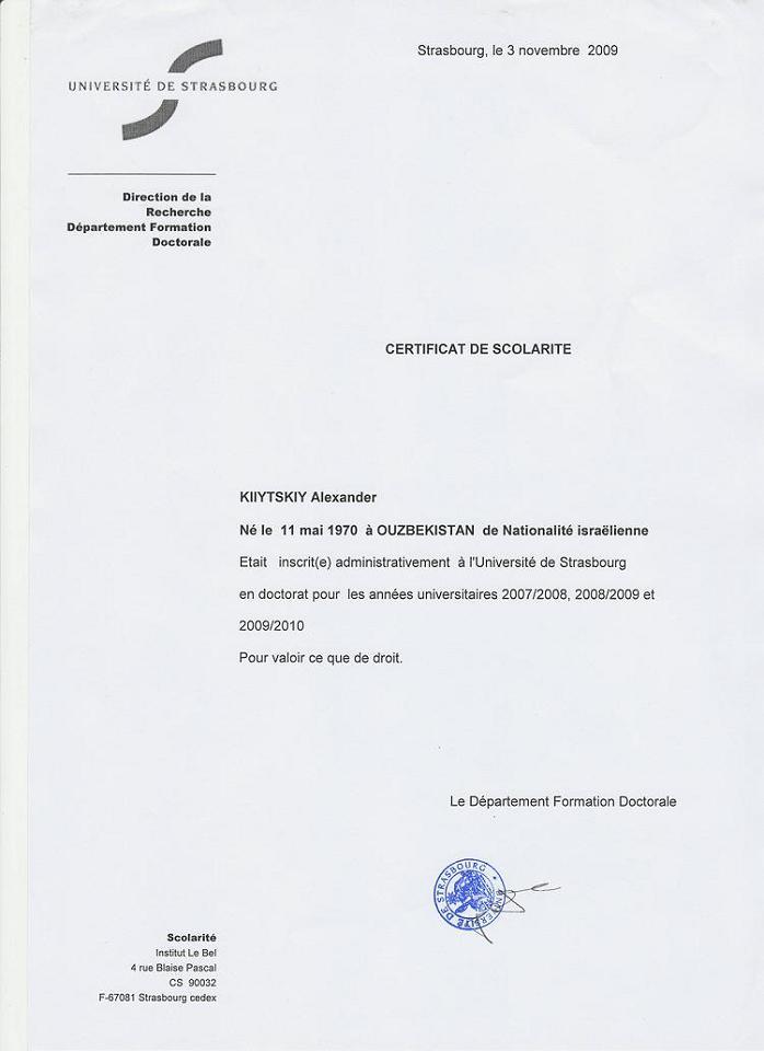 diplome universitaire a strasbourg