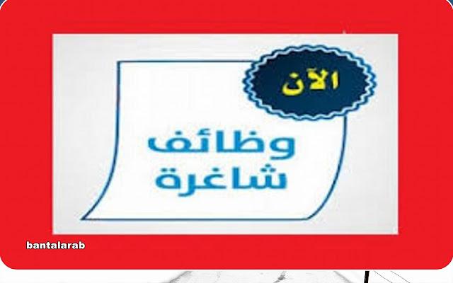 وظائف في قطر