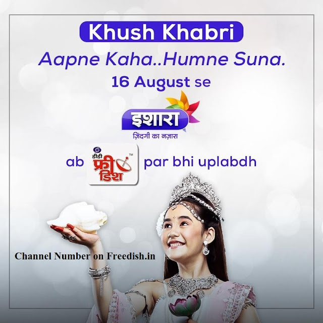 Ishara TV will be available on DD Free dish, Get Frequency and Channel Number