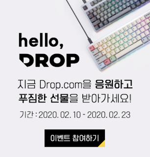 https://smartstore.naver.com/dropdotcom