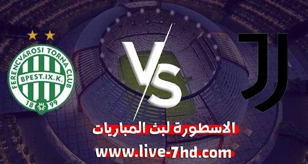 مشاهدة مباراة يوفنتوس وفرينكفاروزي بث مباشر الاسطورة لبث المباريات بتاريخ 24-11-2020 في دوري أبطال أوروبا