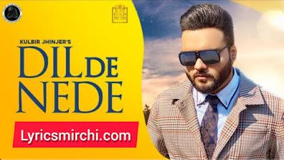 Dil De Nede Song Full Lyrics | Kulbir Jhinjer | Latest Punjabi Songs 2020