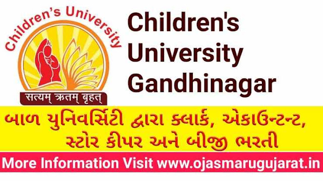 Children's University Gandhinagar Requirement 2019