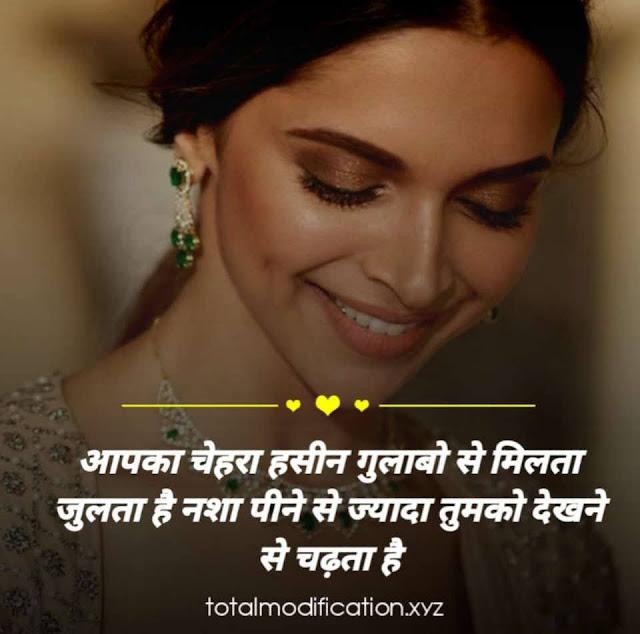 70+ Very Romantic shayari in hindi for girlfriend   romantic sms