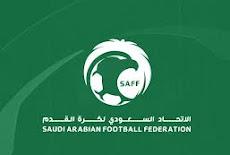 الاتحاد السعودي لكرة القدم يعلن عن وظائف شاغرة لحملة البكالوريوس فما فوق