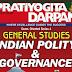 UPSC General Studies & Optional Papers pdf Book by Pratiyogita Darpan in English