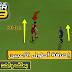 إضافة أطول الاعبين في لعبة Dream League Soccer بطول 204cm للأندرويد بدون انترنت