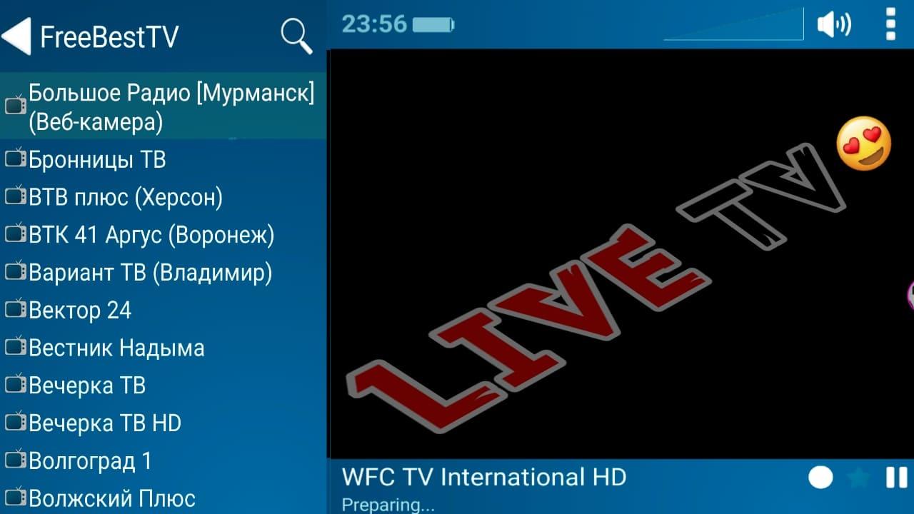 افضل تطبيق لمشاهدة القنوات المشفرة للاندرويد  prog tv