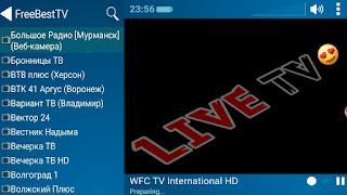افضل تطبيق لمشاهدة القنوات المشفرة للاندرويد| prog tv