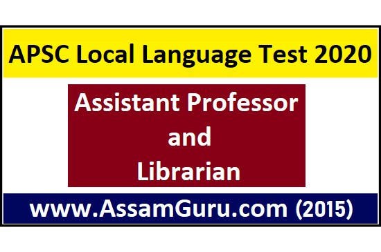 APSC Local Language Test 2020