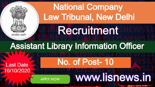 Recruitment of Assistant Library Information Officer at National Company Law Tribunal