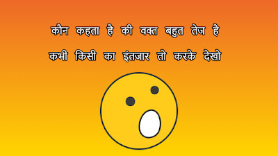 Bhaigiri Shayari Status In Hindi