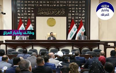 الحكومة العراقية تناقش فرض حظر التجوال مجددا في العراق