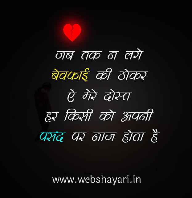 sad status photo