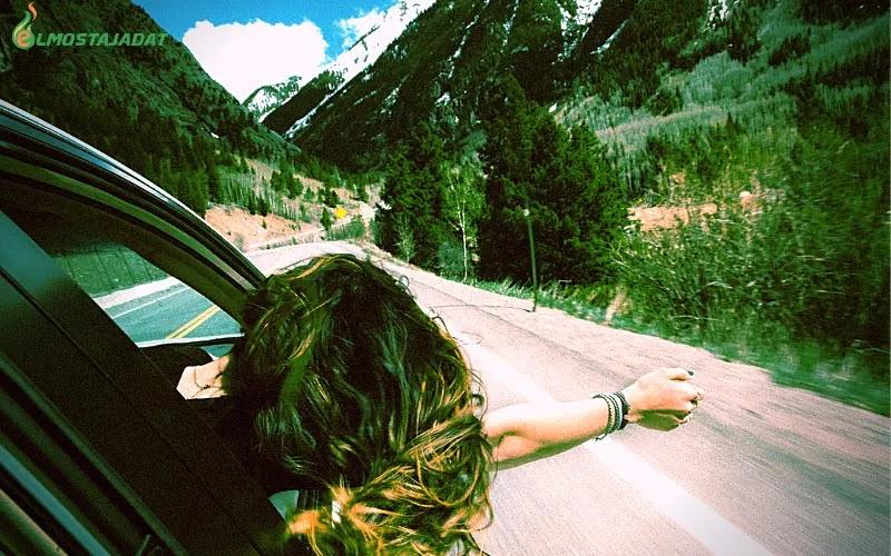 سياحة travel