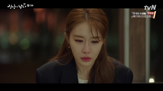 Sinopsis Touch Your Heart Episode 13