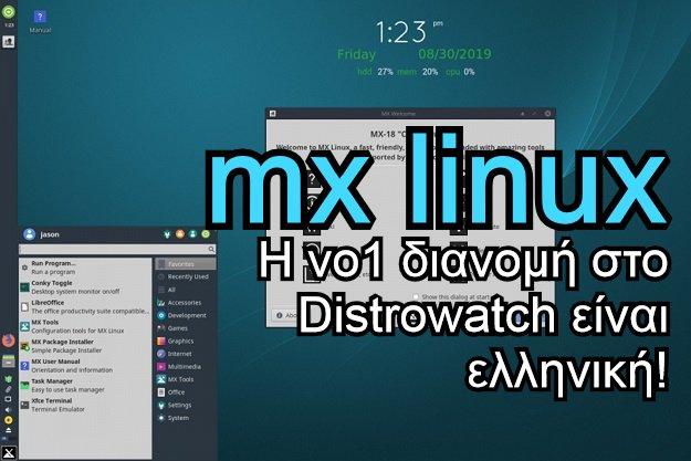 mx linux greek distro lightweight debian based