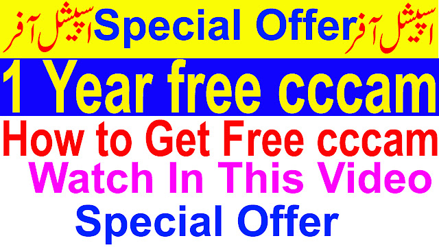 Free cccam For Any Time Anywhere  New Offer 2019  Free cccam For Any Time Anywhere  New Offer 2019!  Free cccam For Any Time Anywhere  New Offer 2019.  Get Free cccam For Any Time Anywhere .2019