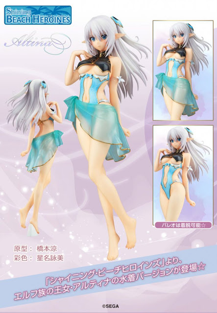 Altina Mel Sylphis Swimsuit ver. Shining Beach Heroines - Flare.