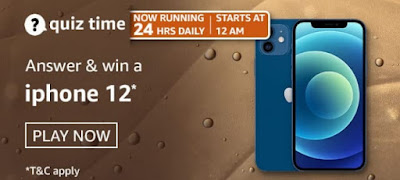 अमेज़ॅन क्विज़ 04th अप्रैल 2021- Win iphone 12
