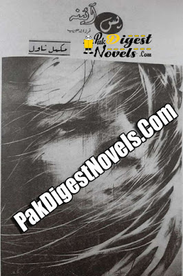Pas-E-Aaina (Complete Novel) By Farzana Habib