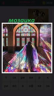 655 слов в помещении на окнах сделана цветная мозаика 20 уровень