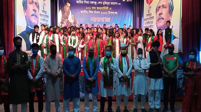 শতকণ্ঠে জাতীয় সঙ্গীত ও জয় বাংলার গান পরিবেশন