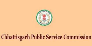CGPSC (Chhattisgarh Public Service Commission) Recruitment Notification 2017 | 06 Assistant Director Post Apply Online