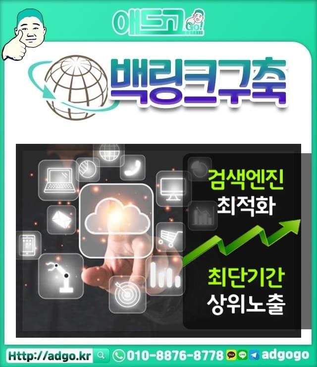성남중원화장품라벨제작