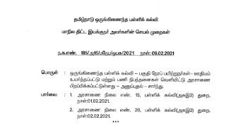 IMG_20210211_082529