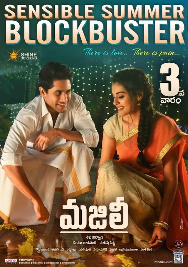 Majili Movie 3rd Week Wallpapers