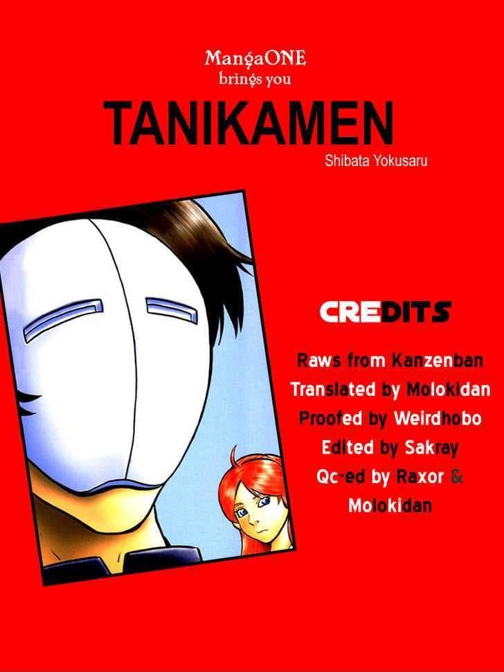 อ่านการ์ตูน Tanikamen ตอนที่ 0 หน้าที่ 22