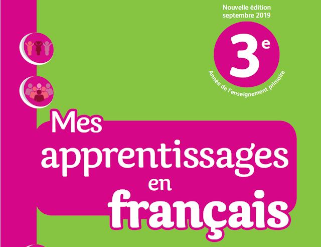 جذاذات المستوى الثالث للغة الفرنسية Fiches mes apprentissages 3aep