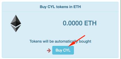 Регистрация в Crystal Token 4