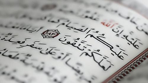 la'allakum tattaqun puasa ramadhan